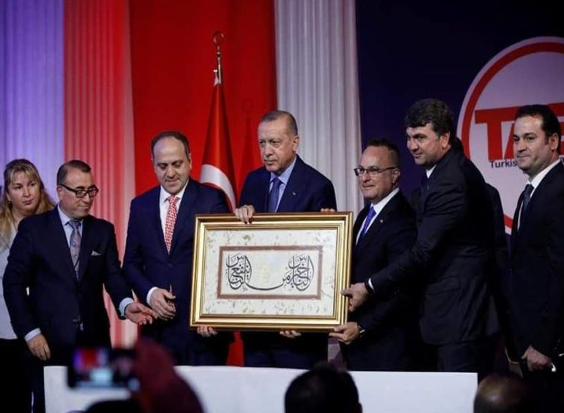 TASC Hosts Turkish Presidential Event